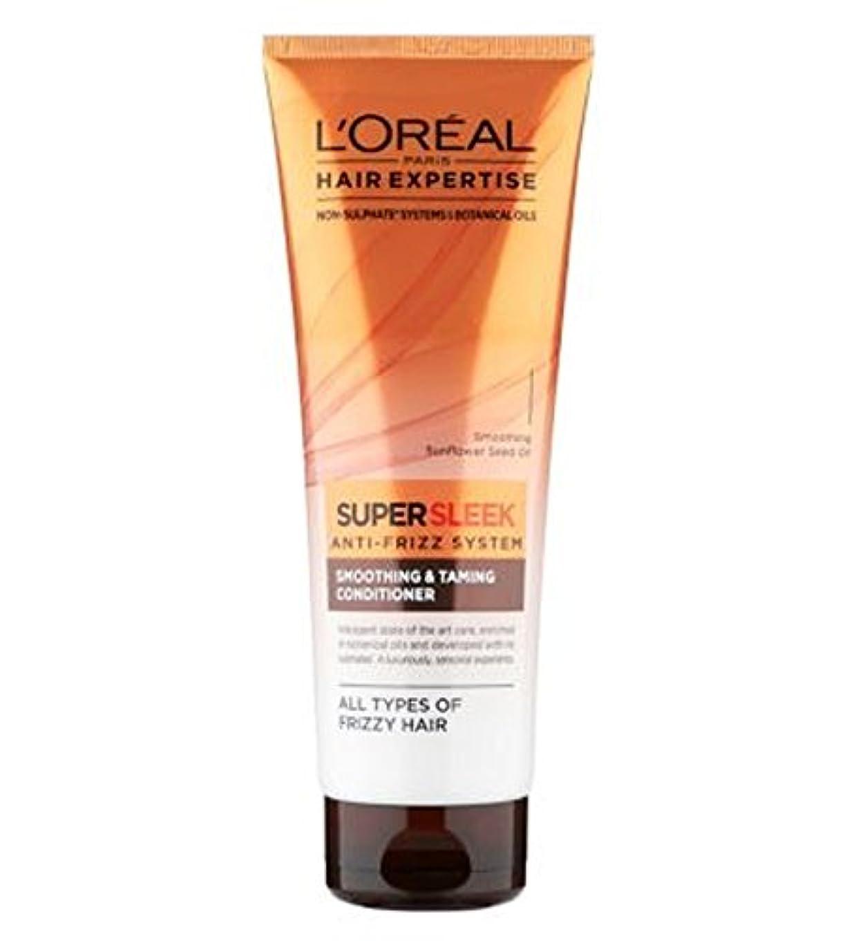 旅行代理店学んだ嘆くL'Oreall髪の専門知識Supersleekコンディショナー250ミリリットル (L'Oreal) (x2) - L'Oreall Hair Expertise SuperSleek Conditioner 250ml (Pack of 2) [並行輸入品]