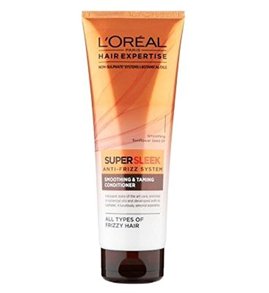 叱るぼかすディスコL'Oreall髪の専門知識Supersleekコンディショナー250ミリリットル (L'Oreal) (x2) - L'Oreall Hair Expertise SuperSleek Conditioner 250ml (Pack of 2) [並行輸入品]