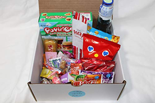 Japanese Candy Assorted Deluxe Variety Pack