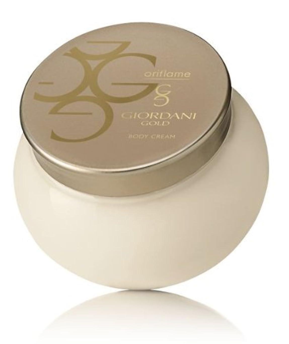 砂規制状況Giordani Gold Body Cream by Oriflame