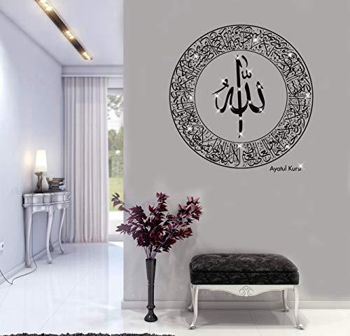 Wandsticker, Islamisch, Ayatul Kursi - H615xW600mm - Black Gloss+20 Swarovski Crystals