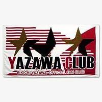 矢沢永吉 SBT スペシャルビーチタオル ヤザワクラブ2018
