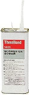 スリーボンド ネジロック 赤色 200g TB1401C-200