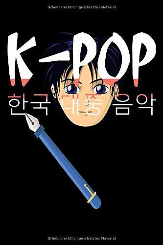 K-POP Musik: Koreanisch Korea Übungspapier Schreibheft 120 Seiten 6x9 inch Notizbuch. K-POP Koreanisches Übungsheft. Tolles Geschenkbuch als Geschenk ... zum Geburtstag für Korea und KPOP Fans