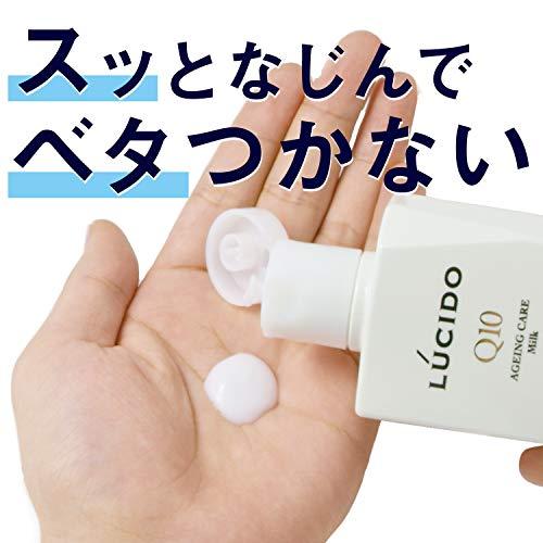 【Amazon.co.jp限定】LUCIDO(ルシード)トータルケア乳液(医薬部外品)1個100ml+サンプル付(ボディクリーム8g)+サンプル付