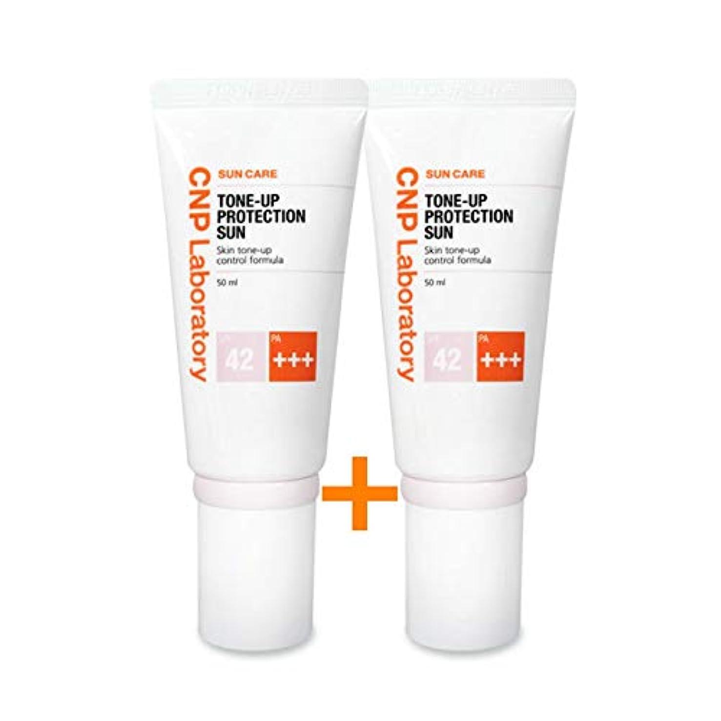 投げる担保王女[ 1 + 1 ] CNPトンオププロテクションサン?クリーム紫外線遮断剤 (SPF42 / PA+++) 50ml、CNP Tone-up Protection Sun Cream (SPF42 / PA+++) 50ml 韓国日焼け止め