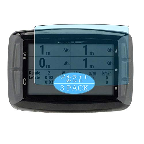 VacFun 3 Piezas Filtro Luz Azul Protector de Pantalla, compatible con Stages DASH L10 GPS Cycling Computer, Screen Protector Película Protectora(Not Cristal Templado) NEW Version