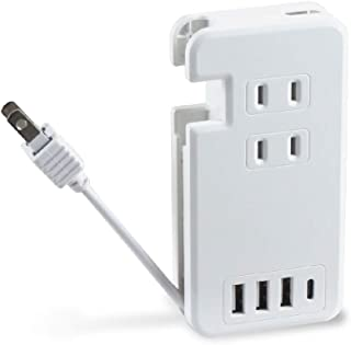 スタイルド USB 電源タップ AC3個口 USB3ポート Type-C 1ポート PD対応 最大30W コンセント 急速充電 本体収納式電源コード PSE認証済