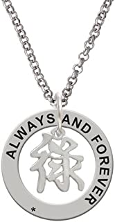 chinese symbol for forever and always