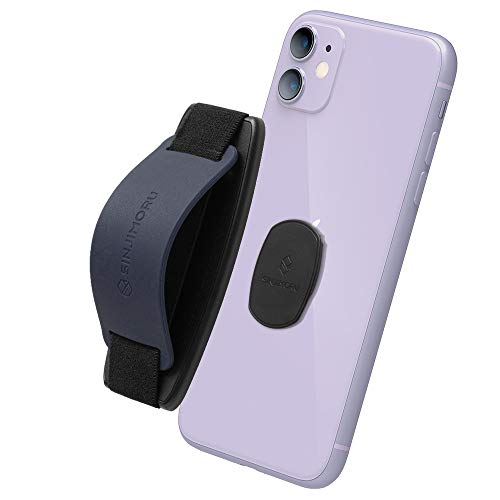 Sinjimoru Detachable Phone Stand Grip Holder, Wireless Charging Compatible Mobile Phone Holder for Hand Phone Strap Finger Holder for iPhone & Android. Sinji Mount S-Grip, Azul Medianoche