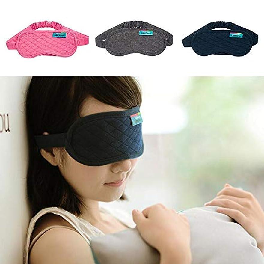 スロープコイン彼は注コットン睡眠マスクソフト目隠しカバーアイパッチ睡眠休息補助救済眠い旅行ポータブル睡眠ツールヘルスケアL3