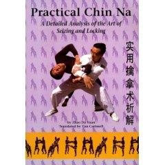 Practical Chin Na - Vol.2 DVD
