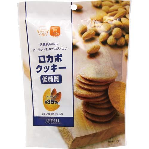デルタ『ロカボクッキー』