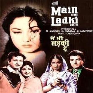 Main Bhi Ladki Hun (Avm Production)