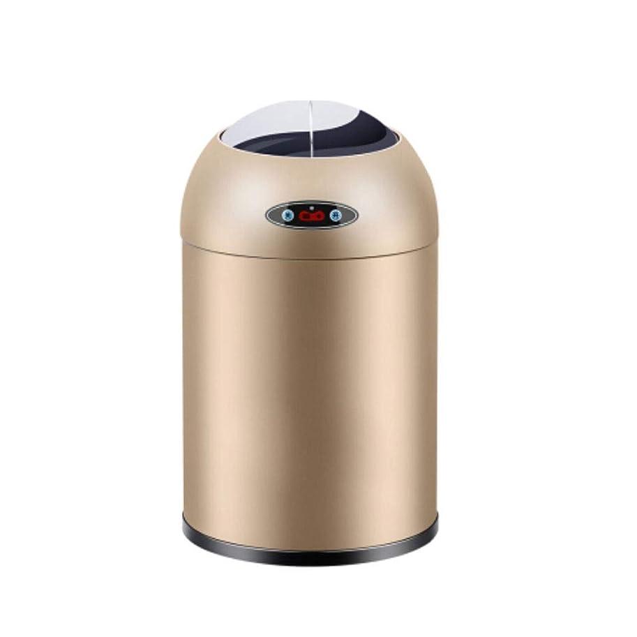 申請者解釈フリル屋外ゴミ収納庫 自動センサーゴミ箱インテリジェント電気浴室リビングルームキッチンクリエイティブ大ゴミ箱6L8L12L ごみ箱 (Color : Brown, サイズ : M-8L)