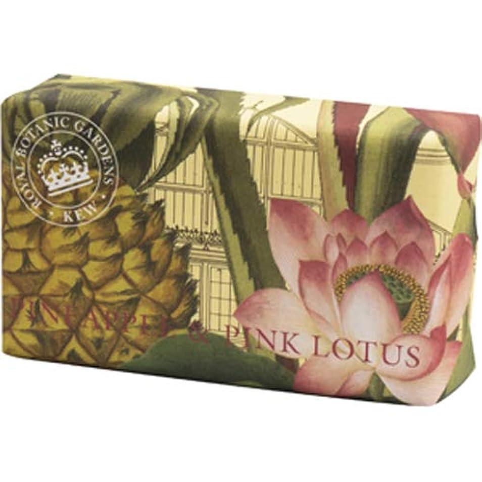 取り除くダム世界の窓English Soap Company イングリッシュソープカンパニー KEW GARDEN キュー?ガーデン Luxury Shea Soaps シアソープ Pineapple & Pink Lotus パイナップル&ピンクロータス