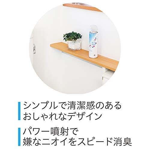 アース製薬『トイレのスッキーリエア!』