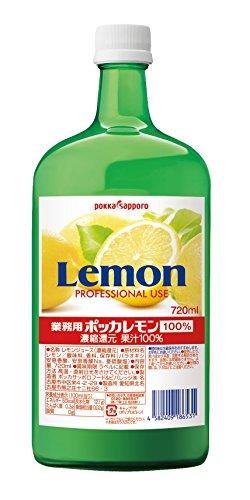ポッカサッポロ フード&ビバレッジ ポッカサッポロ 業務用ポッカレモン 100% 720ml [6531]
