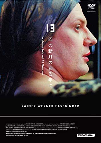 13回の新月のある年に ライナー・ヴェルナー・ファスビンダー監督 4Kレストア版 HDマスター DVD