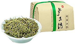 2015 New Teji Lu Zheng Hao Anji Bai Cha White Tea Chinese Green Tea 100g