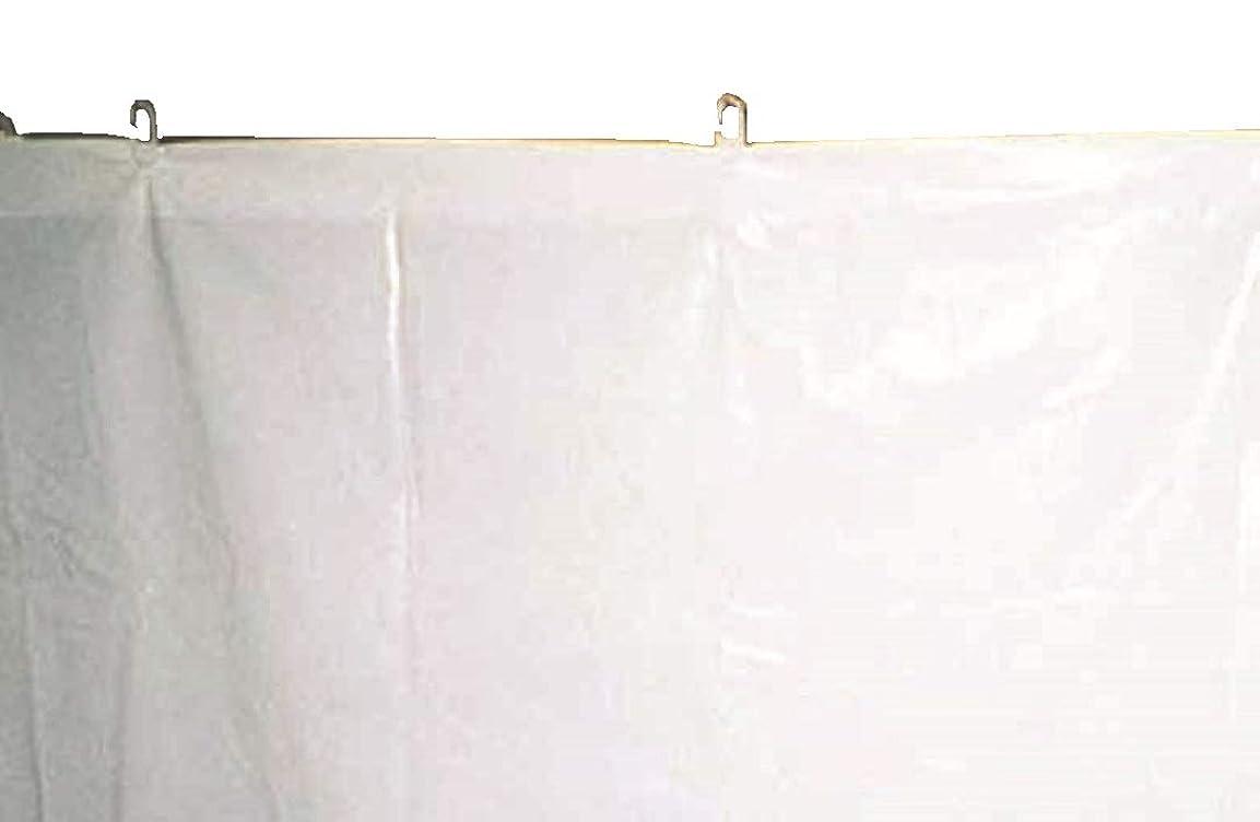 資源挑発する平等ワニ印 日除けカーテン ポリエチレン製 乳白 幅2m×長さ1.95m 10枚入 4411