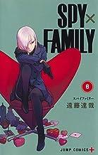スパイファミリー SPY×FAMILY コミック 全6冊セット