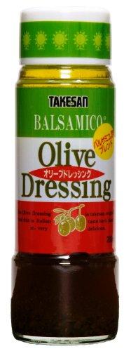 タケサン オリーブドレッシング(バルサミコ酢) 200ml
