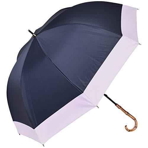 100%完全遮光 99%ではダメなんです! 100%完全遮光 日傘 晴雨兼用 コンビ ラージサイズ 60cm 【竹手元】 (ネイビー×ラベンダー)