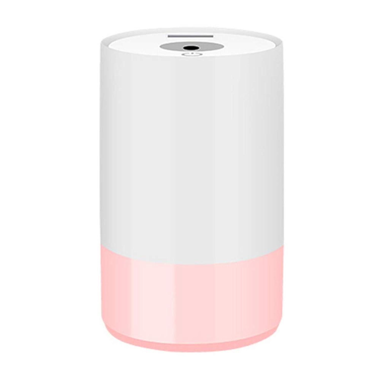 地中海ファイターキャラクター霧ファンが付いている創造的な空気加湿器はホームオフィス車のためのファンが付いている夜ライト超音波精油の拡散器を導きました (ピンク)