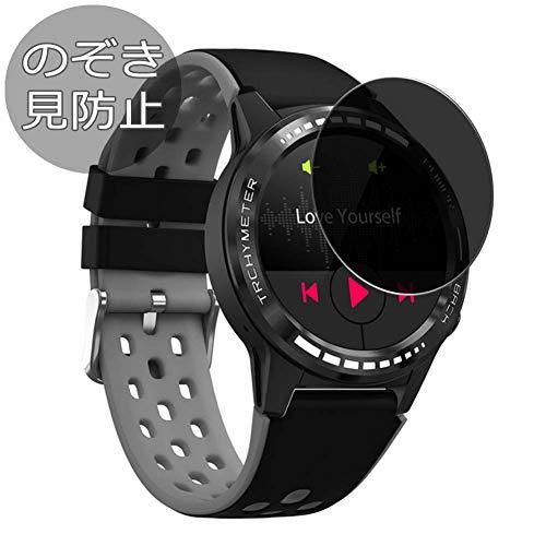 Vaxson Anti Spy Schutzfolie kompatibel mit Smartwatch Smart Watch M7, Displayschutzfolie Bildschirmschutz Privatsphäre Schützen [Nicht Panzerglas] Privacy Schutzfolie