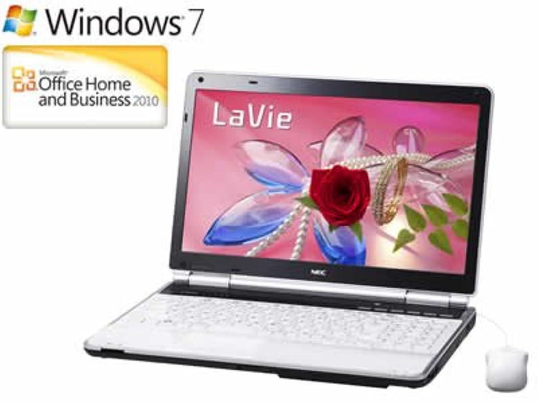 公札入れ発明するPC-LL750DS6W LaVie L