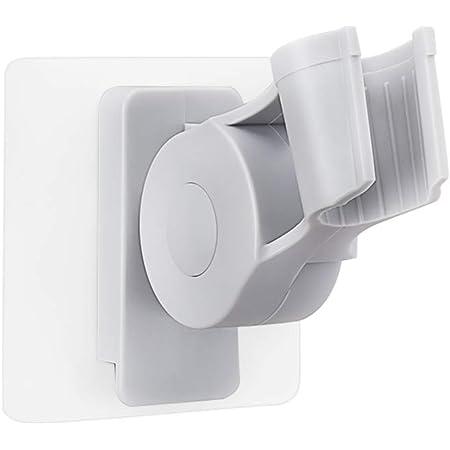 AooYo シャワーラック シャワーヘッド掛けスタンド 強力粘着 シャワーホルダー バスルームシャワーフック 7段の角度調節可能 シャワーフック 浴室用ラック バス収納 穴あけ不要 灰色