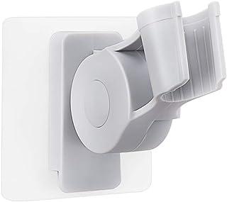 AooYo シャワーラック シャワーヘッド掛けスタンド 強力粘着 シャワーホルダー バスルームシャワーフック 7段の角度調節可能 浴室用ラック バス収納 穴あけ不要