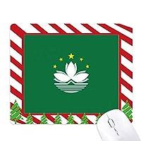 中国マカオ地域の旗 ゴムクリスマスキャンディマウスパッド