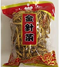 Best lily flower chinese cooking Reviews