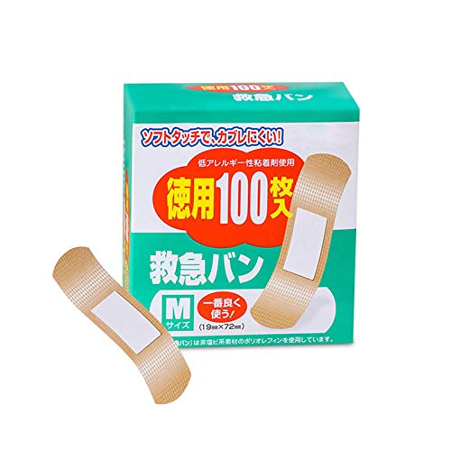 100 vendajes adhesivos impermeables curitas apósitos para heridas para primeros auxilios, cierres de heridas de emergencia Reparación de laceraciones de calidad quirúrgica sin puntos de sutura