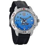 Vostok Komandirskie 431139/2414a Military Special navy Commander russo orologio blu