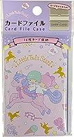 Sanrio Little Twin Stars カードファイルケース 8ポケット 16枚収納 (ユニコーン)