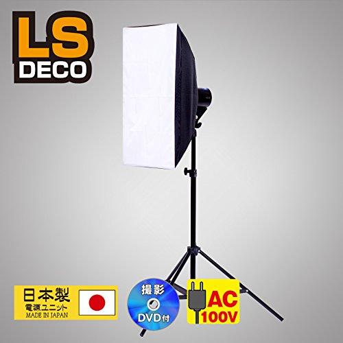 撮影用ライト H-1Lスタンドセット(23295)