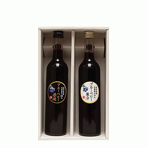 ブルーベリー原液 ブルーベリー果汁セット 道の奥ファーム【バーチャル物産展】