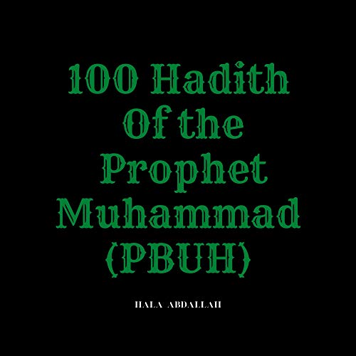 Best sayings of prophet muhammad pbuh review - Top pick