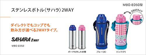 『タイガー 水筒 500ml 直飲み コップ 付 2WAY ステンレス ボトル ポーチ付き サハラ ブルー MBO-E050-A Tiger』の2枚目の画像