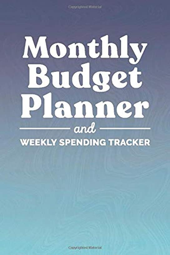 Monthly Budget Planner and Weekly Spending Tracker: A Budgeting Journal with a Simple Savings Goal Calculator, Expense Log for Tracking Daily Habits & ... Ombre (12-Month Personal Finance Organizers)