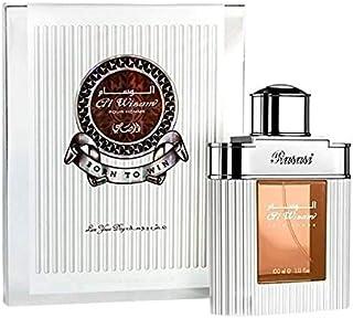 Rasasi Al Wisam Day for Men - Eau de Parfum, 100ml
