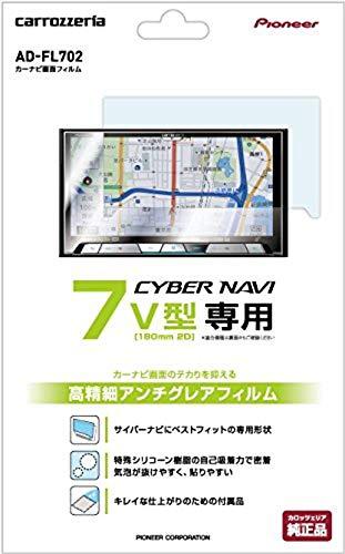carrozzeria / Pioneer) Auto-Navigationsbildschirm Film Cyber Navi 7 V-Typ für AD-FL702