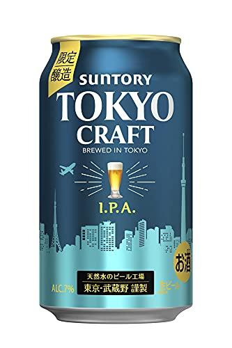 サントリー 東京クラフト IPA 350ml 6缶