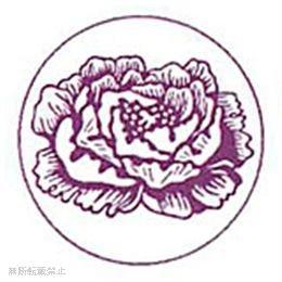 日本製粉 紫ぼたん(業務用小麦粉)25kg