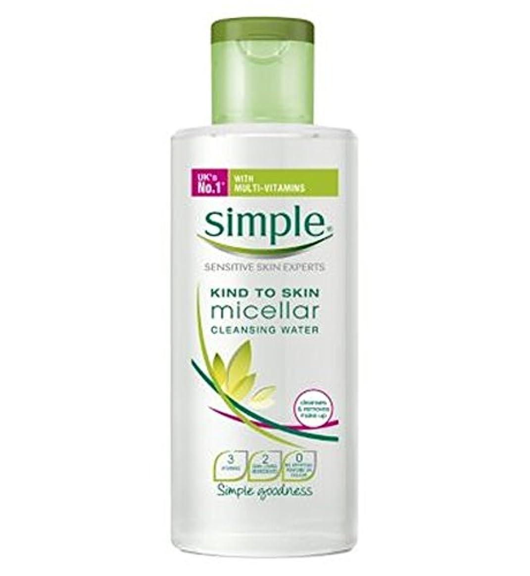 副対人月曜Simple Kind To Skin Micellar Cleansing Water 200ml - 皮膚ミセル洗浄水200ミリリットルに簡単な種類 (Simple) [並行輸入品]