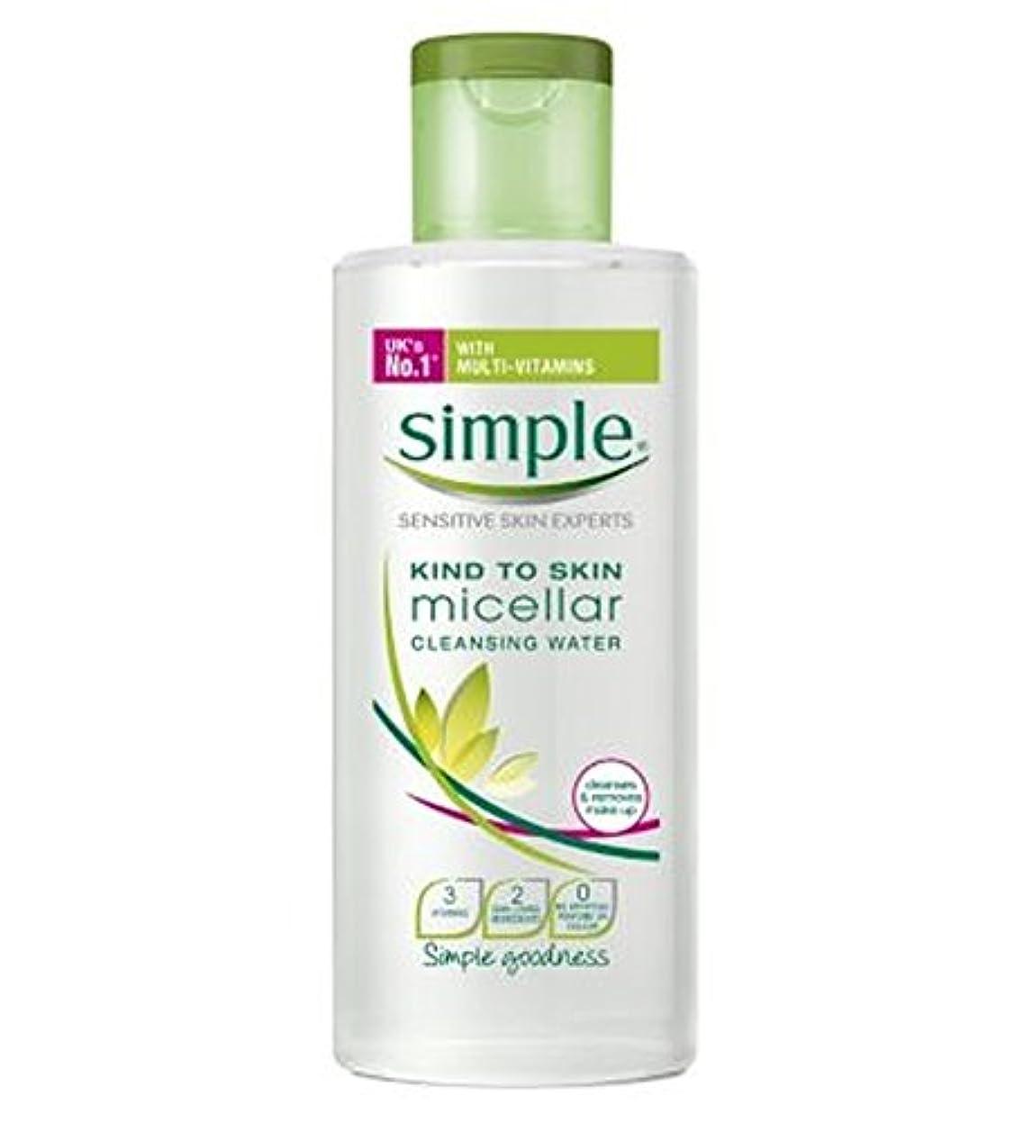 カテナ関係する凝視Simple Kind To Skin Micellar Cleansing Water 200ml - 皮膚ミセル洗浄水200ミリリットルに簡単な種類 (Simple) [並行輸入品]