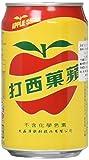 大西洋飲料 アップルサイダー (蘋果西打) 330ml×24本